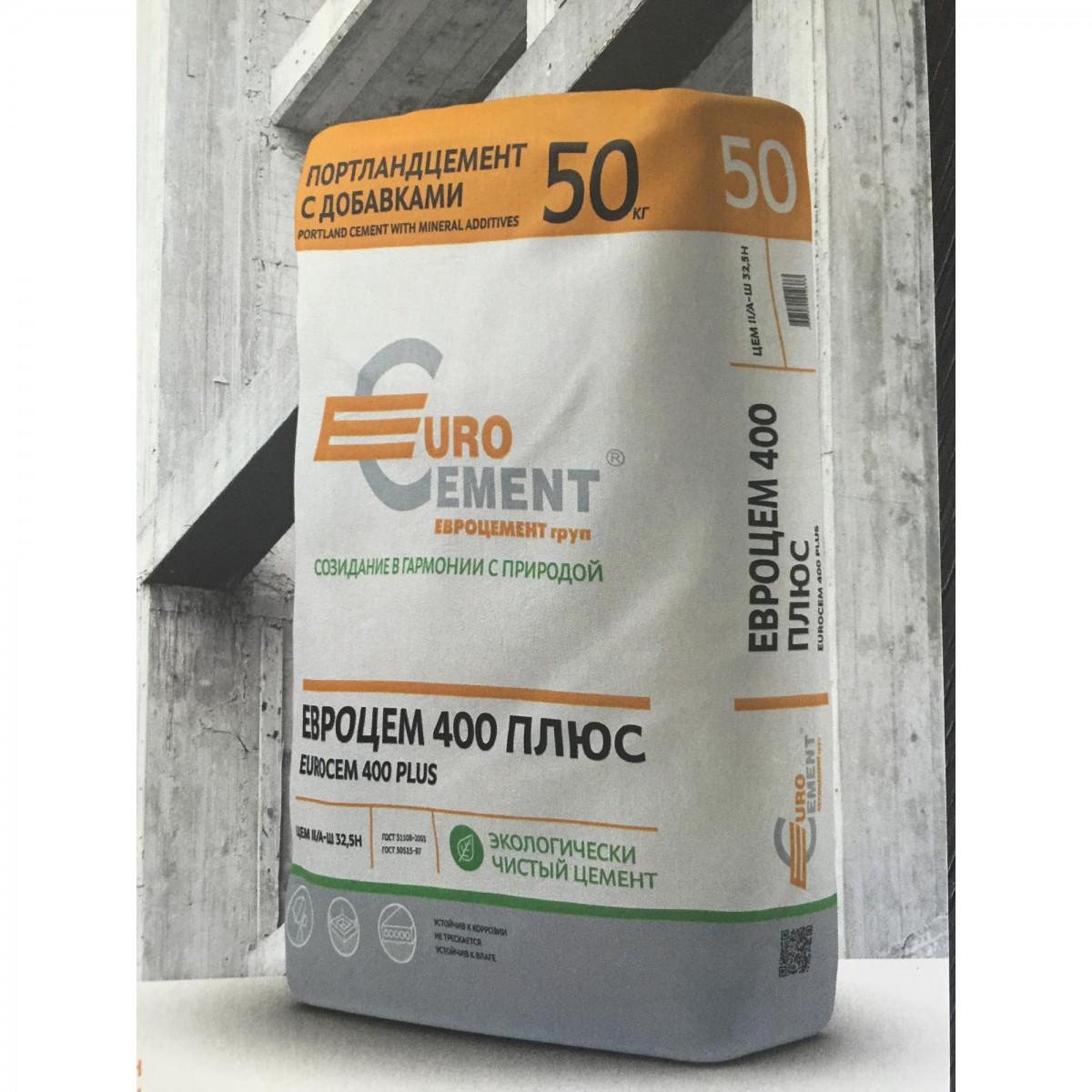 цена цемента м400 в мешках
