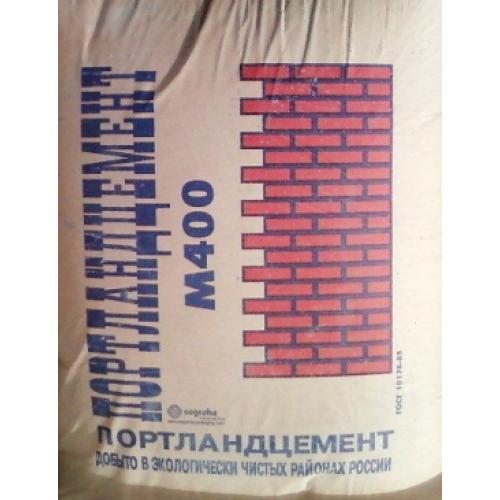 Бетон в мешках м400 купить в спб полиуретановое покрытие бетона